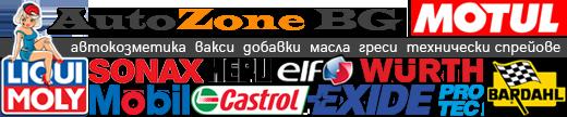 autozone.bg