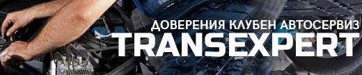 transexpert